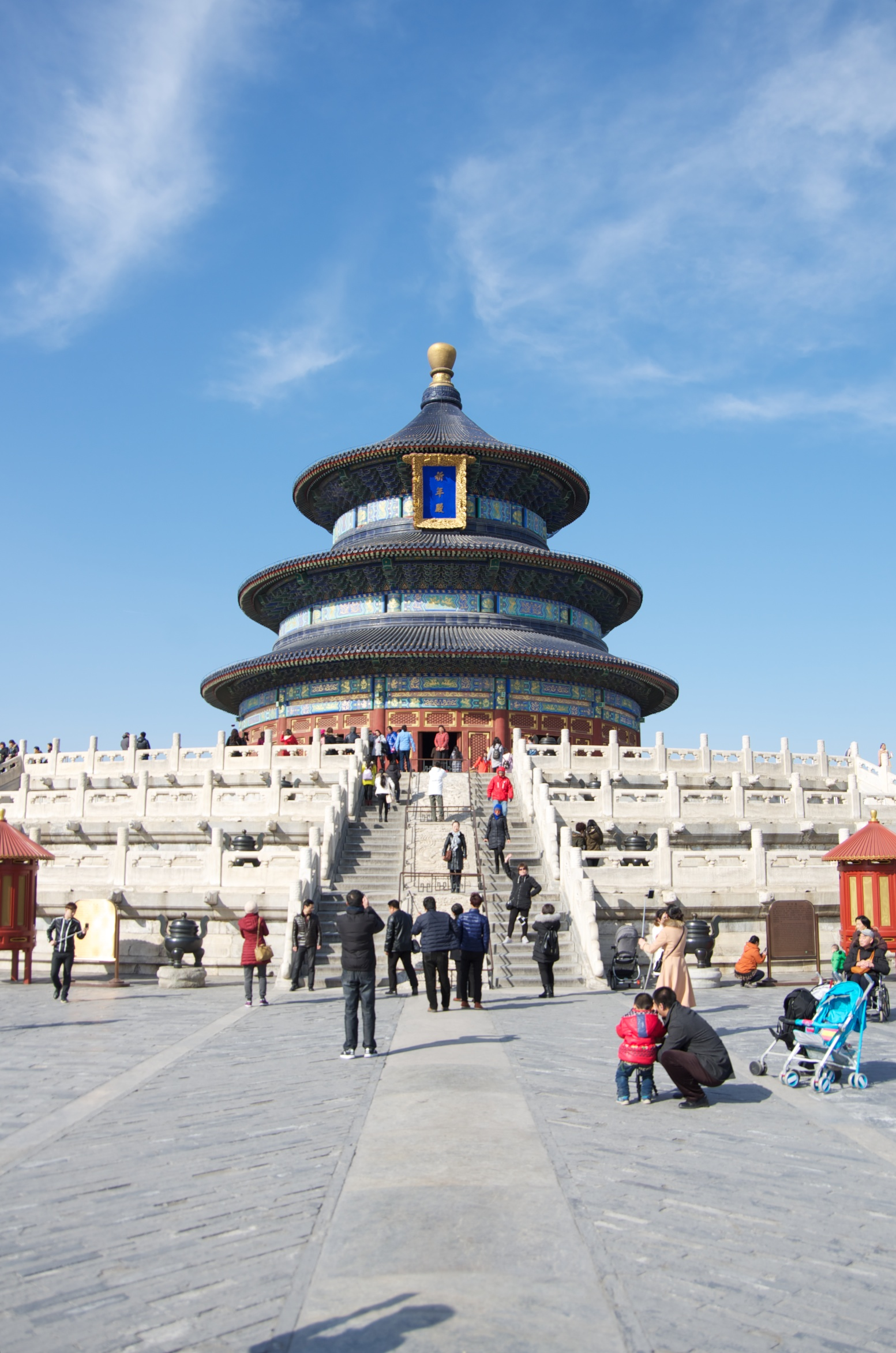 """Temple of Heaven"
